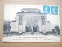 A630-Expozitia Int. de Arta Decorativa Paris 1925 carte post