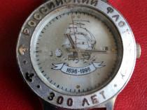 """Ceas Slava Editie Aniversara """"300 ani de Flota Ruseasca"""""""