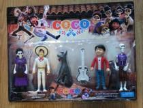 Set figurine coco