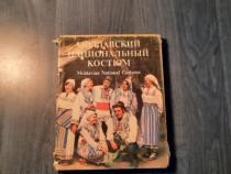 Moldavian National Costume costume nationale moldovenesti