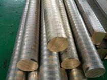 Bara bronz rotunda 76mm CuSn7Zn4Pb7-C CuSn12-C CuSn12 CuSn7