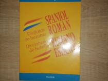 Dicționar spaniol-roman, roman-spaniol