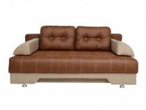 Canapea noua, extensibila, cu garantie