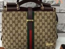 Seturi geanta si portofel new model /Italia