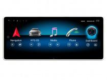 "Navigatie 4GB/64GB Mercedes C Class W204 S204 10.25"""