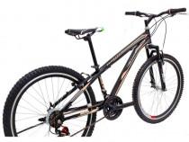 Bicicleta cu motor 2T 52cc MTB-FS 26″ VELORS V2659A