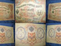Bancnota veche- Rusia tarista- 3Ruble- 1905.