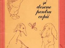 Poezii și desene pentru copii