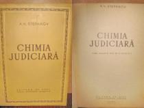 A.V. Stepanov-Chimia Judiciara 1964 stare foarte buna.