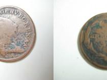 Moneda bronz veche Austria-1/2 kreutzer 1781-B-2cm.