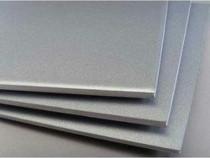 Tabla aluminiu lisa 4x1500x3000mm