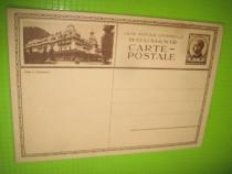 Carte postala veche Carol II Hotel Calimanesti necirculata