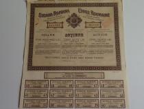 Actiuni vechi Steaua Romana 500 Lei 1926-1927