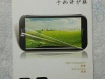 Folie protecție Samsung S5 mini