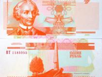 Lot 5 bancnote transnistria 2000-2012 - unc