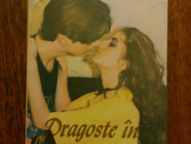 Dragoste in satin alb - Sandra Brown / R2P3S Ed. ... , 1995