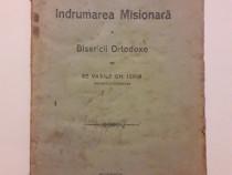Indrumarea misionara a Bisericii Ortodoxe 1922 / C21P