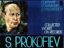 Prokofiev, 4LPs vinil