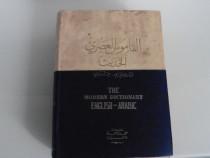 Dictionar englez arab