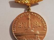 Medalia Canalul Dunăre Marea Neagra 1976 1984 Ceaușescu