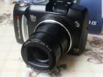 Cameră foto Canon