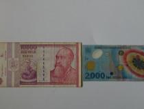 Bancnote romanesti 1966-1999