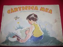 Carticica mea. Cantece pentru copii ( 1962, ilustrata color)