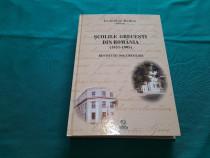 Școlile grecești din românia*1857-1905/restituții documentar