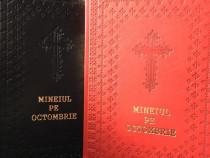 Minei pe octombrie în piele Octoih Mare, Molitfelnic Ceaslov