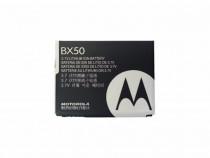 Acumulator motorola razr2 v9x cod bx50