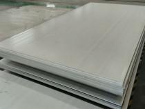 Tabla inox 5mm placa otel inoxidabil alama aluminiu cupru