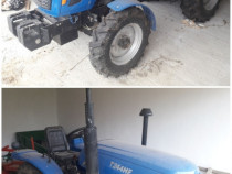Tractor T244HF