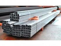 Profile zincate U 250x2mm