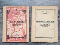 Carte veche cu autograf editura suburbana militari