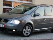 Vw Touran - an 2004, 1.9 tdi (Diesel)