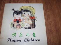 Happy Children ( ilustrata color ) *
