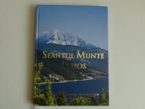 Sfantul Munte Athos + DVD (Gradina Maicii Domnului)