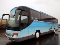 Iasi-Banbury,Transport la adresa persoane Anglia