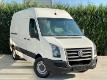 Vw Crafter In Rate - Recent Adus