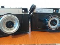 2 Aparat e foto SMENA,model:SYMBOL+ 8M,vechi 1970/URSS/Rusia