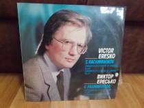 Vinil Victor Erescu-S Rachmaninov, Made in URSS