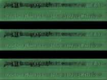 Şablon litere 5 mm Logarex