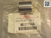 Distantier balansier stg mitsubishi L200 2.5 D K74t 1996 -