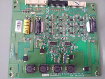 6917L-0023B modul driver backlight