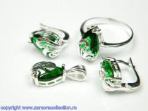 Set bijuterii argint Model ST298801
