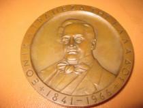 7340-I-Medalia Grecia Eonikh Trapeza Ellado mester M.Tompro.