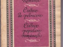 Romante,cintece de petrecere,cintece populare rominesti Auto