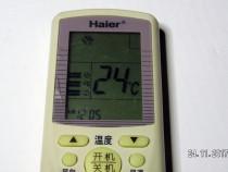 Telecomanda aer conditionat haier yr-d07