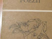 Poezii de St. O. Iosif