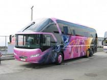 Transport zilnic ARAD-AUSTRIA-GERMANIA